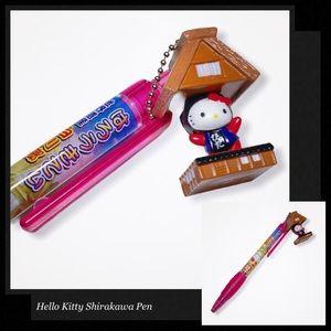 SANRIO Hello Kitty 'Shirakawa' Ball Point Pen